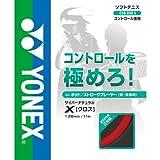 YONEX(ヨネックス) サイバーナチュラル クロス CSG650X (001)レッド F