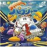 STARパロジャー 【PCエンジン】