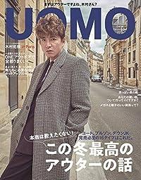 UOMO(ウオモ) 2019年 11 月号 [雑誌]