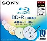 SONY 日本製 ビデオ用BD-R 追記型 片面1層25GB 6倍速 パステルカラー 10枚P 10BNR1VBCS6