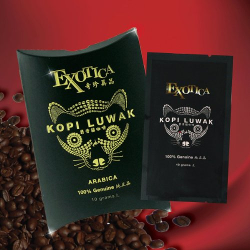 The World's Most Exclusive Coffee, 100% Genuine Kopi Luwak Specialty Arabica Ground Gourmet Coffee (10g sachet)