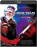 ホラー・マニアックスシリーズ 第8期 第2弾 デビルスピーク -...[Blu-ray/ブルーレイ]