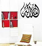 Hommay Wallpaper Mural Art Decals Islamic calligraphy painting decorative Art Deco living room dining room den home Wallpaper Mural Art Decals 35cm x 425cm