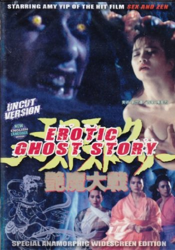 The erotic ghost
