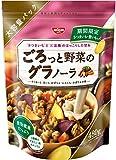 日清シスコ  ごろっと野菜のグラノーラ(さつまいも・紫いも入り) 480g