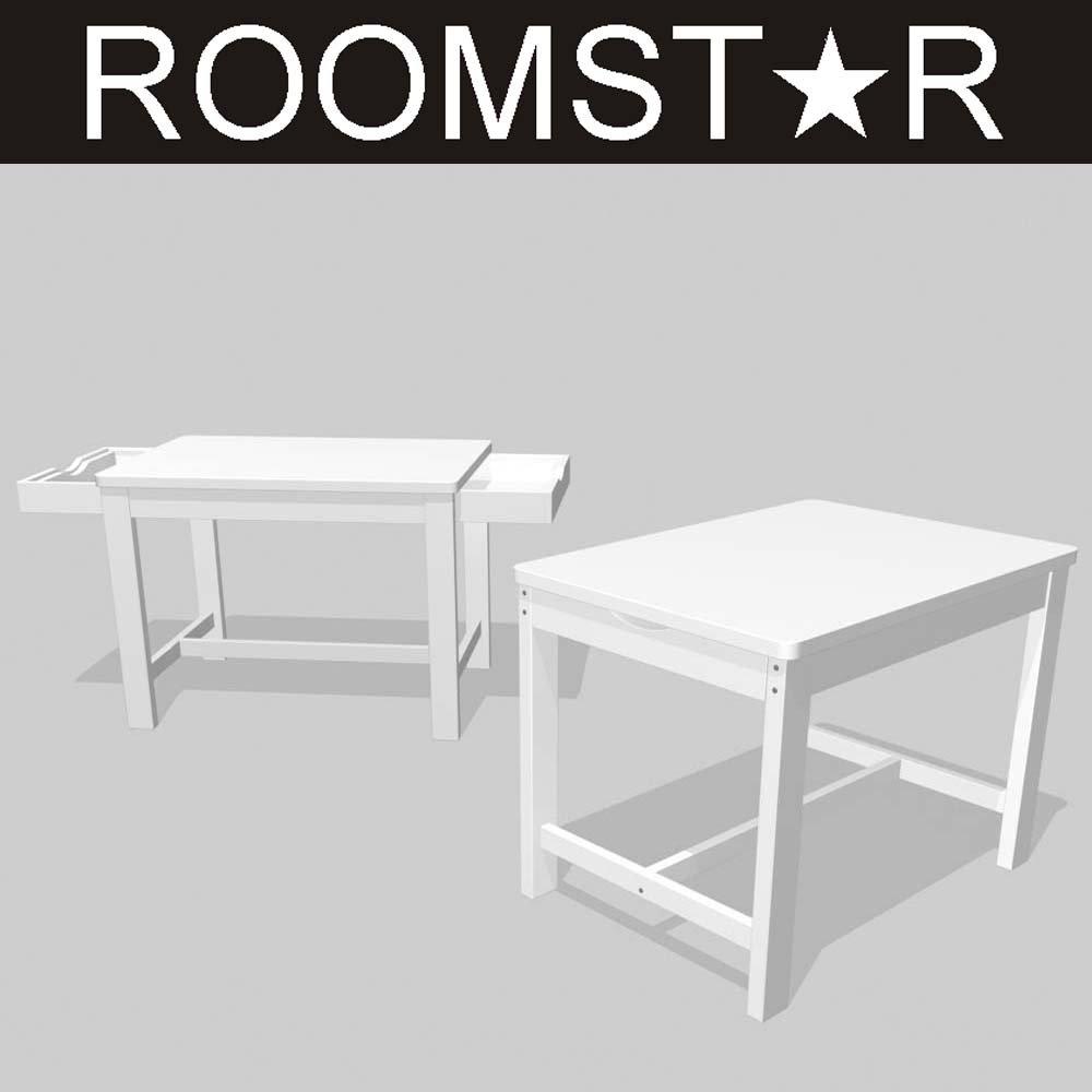 Kindertisch ROOMSTAR, weiß, mit 2 integrierten Schubladen online bestellen