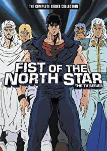 Fist of the North Star: Complete TV Series [DVD] [Region 1] [US Import] [NTSC]