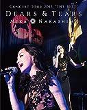 "MIKA NAKASHIMA CONCERT TOUR 2015""THE BEST""DEARS&TEARS [Blu-ray]"