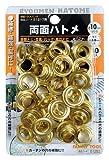 ファミリーツール(FAMILY TOOL) 両面ハトメ玉 10mm 真鍮製 30組 51252