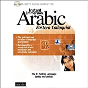 Instant Immersion: Arabic (Eastern Colloquial) | [Walid B. Farhoud]