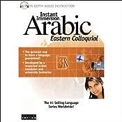 Instant Immersion: Arabic (Eastern Colloquial) | [Walid B. Farhoud]