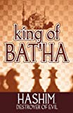 img - for King of Bat'ha book / textbook / text book