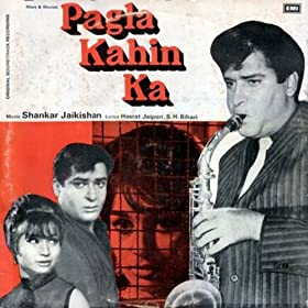 Tum mujhe yun bhula na paoge original lata mangeshkar amazon co uk