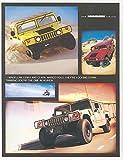 2000 AM General Hummer Brochure