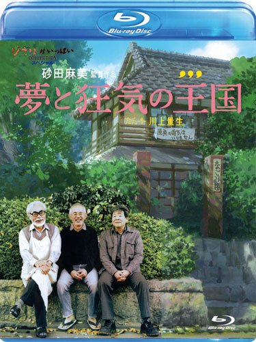 ̴�ȶ����β��� [Blu-ray]
