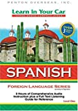 Product 1591257301 - Product title Learn in Your Car Spanish, Level One [With Guidebook] (Spanish Edition)