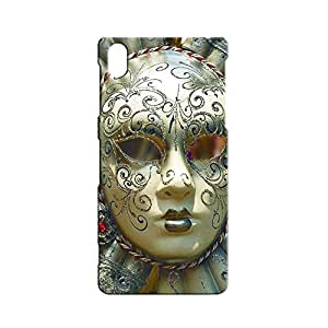 BLUEDIO Designer 3D Printed Back case cover for Sony Xperia Z5 - G5470