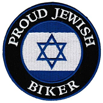 Amazon.com: Proud Jewish Biker Embroidered Patch Israel