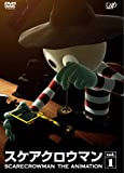 スケアクロウマン SCARECROWMAN THE ANIMATION(1) [DVD]