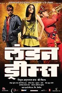 London Dreams Movie Poster (11 x 17 Inches - 28cm x 44cm) (2009) Indian Style H -(Salman Khan)(Ajay Devgan)(Om Puri)(Asin)(Aditya Roy Kapoor)(Lee Nicholas Harris)