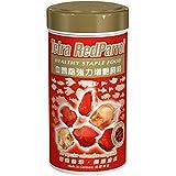 Petsplanet Tetra Red Parrot Fish Food 110gm ( PACK OF 2 NOS. ) 100% Original
