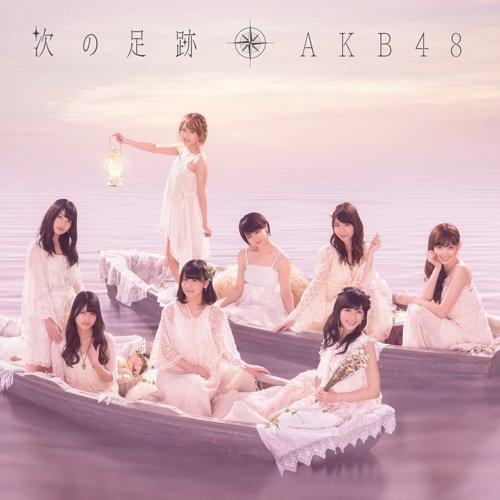 Akb48 - Tsugi no Ashiato (Type I) (2CDS) [Japan CD] KICS-3014 (Akame Ga Kill Soundtrack compare prices)