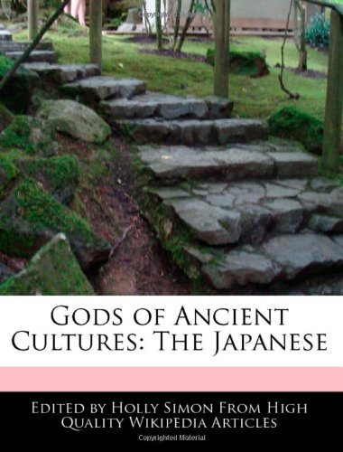 Gods of Ancient Cultures: The Japanese Holly Simon Webster's Digital Services