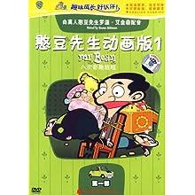 憨豆先生动画版1 第一部 DVD