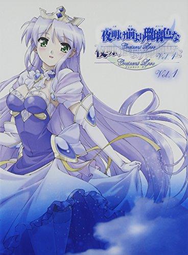 夜明け前より瑠璃色な Crescent Love VOL.1 [DVD]
