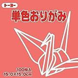 単色折紙15.0CM 141