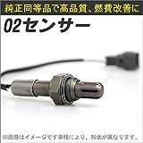 O2センサー シボレークルーズ HR81S 01.11~03.11