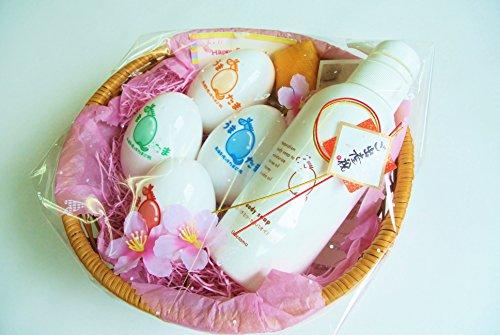 Umatama(ウマタマ) 馬油石鹸うまたま4種類と馬油のボディソープのギフトセット出産祝い・内祝い・結婚祝い・誕生日祝いにおススメ