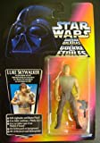 STAR WARS POWER OF THE FORCE LUKE SKYWALKER IN DAGOBAH OUTFIT FIGURE