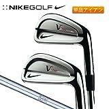 ナイキ ゴルフ VR PRO プロ コンボ アイアン 単品 (#3,#4) NSプロ 950GH スチールシャフト #4/S