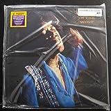 Jimi Hendrix - Hendrix In The West - Lp Vinyl Record