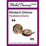 Michel Thomas Method: Mandarin Chinese Vocabulary Course (Michel Thomas Series)by Harold Goodman