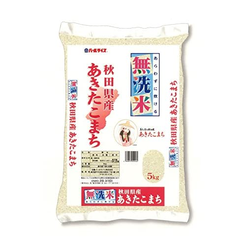 【精米】秋田県産 無洗米 あきたこまち 5kg 平成28年産