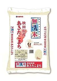 【精米】秋田県産 無洗米 あきたこまち 5kg 平成27年産