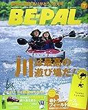 BE-PAL (ビーパル) 2014年 7月号