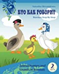 Animal Names and Sounds in Russian: W...