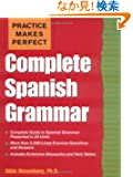 Practice Makes Perfect: Complete Spanish Grammar (Practice Makes Perfect Series)