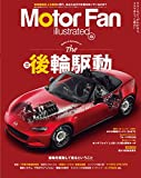 Motor Fan illustrated Vol.108