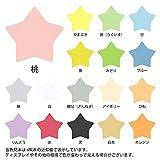 Amazon.co.jp星形の紙 8.7×8.4cm 丸星形 最厚口 桃 100枚入 (北越紀州 色上質紙 星形 型抜 加工)