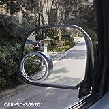 小さな丸いミラー/広角レンズ/広視野/サイドミラー 補助ミラー バックミラー 鏡 調整可能なミラー 車/軽自動車/自動車/カー用品/カーアクセサリー CAR-SD-30920 (シルバー)