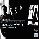Brahms : Quatuor à cordes n° 1 - Quintette avec piano