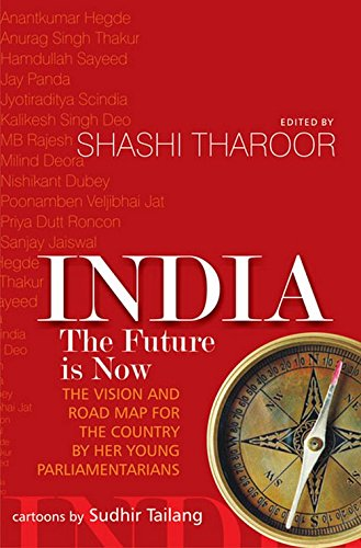 India - The Future is Now Image