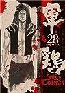 Coq de Combat, tome 28 par Tanaka