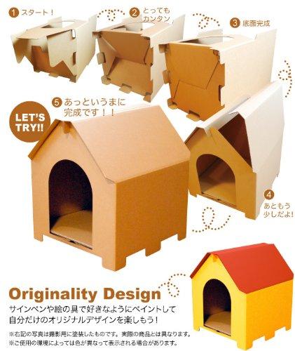 WAN STEP 段ボール犬小屋(ドームタイプ)