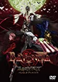 BAYONETTA Bloody Fate[DVD]