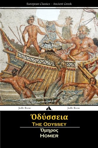 a research on the ideals of ancient greece portrayed in the odyssey The two great epic poems of ancient greece, homer's iliad and odyssey homer and the greek ideal by geoffroy access to powerful writing and research tools.